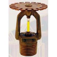 Buy cheap fire sprinkler from wholesalers