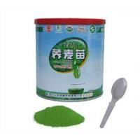 Buy cheap YOUNG BUCKWHEAT LEAVES POWDER from wholesalers