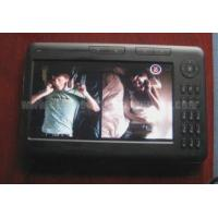 Buy cheap Portable Ebook Reader ORB-701A product