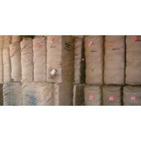 China Cotton Linters and Cotton Linter Pulp on sale