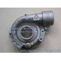 Buy cheap K04 Compressor housing from wholesalers