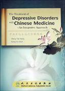 China The Treatment of Depressive Disorders with Chinese Medicine on sale