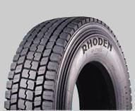 Chile Market Tires