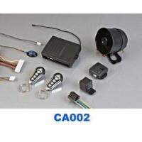 Buy cheap one way car alarm system from wholesalers