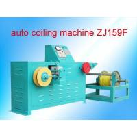Buy cheap auto coiling machine ZJ159F product