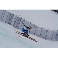 Buy cheap Ski Tower and Ramp Safety Nets from wholesalers