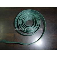 Buy cheap webbing from wholesalers