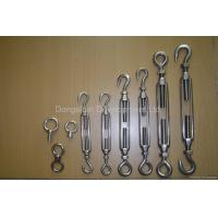 Buy cheap Stainless steel screws from wholesalers