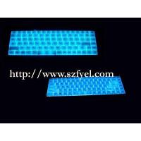 Buy cheap EL Irradiance keyboard product