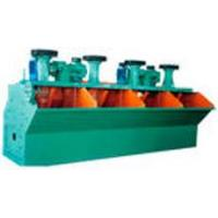 Best BF floatation cell wholesale