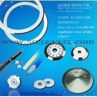 Buy cheap circular angle blade,plastic film cutter from wholesalers