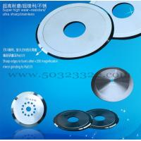 Buy cheap Cutting blade, fiber cleaver blade, glass cutter from wholesalers
