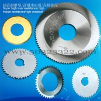 Buy cheap sharptooth saw blade,ISOK30A,ISOK40B from wholesalers