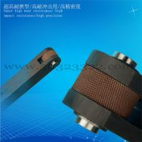 knurl tool,double ended knurling tool