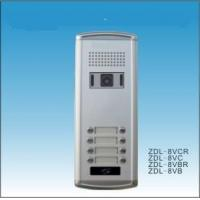 China Building doorphone system with CCD outdoor camera(8user) on sale
