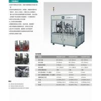 Best Battery Pelieter HBZDP / Fully-automatic Lamination Stacking Machine wholesale