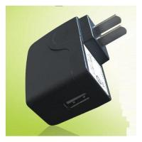 Best mobile phone charger wholesale