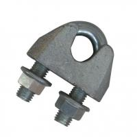 China DIN741 Clip on sale