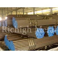 Best Steel Pipes Pipe for Ship wholesale