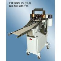 Best Automatic slicer QRL series wholesale