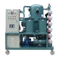 Best Two Stage Vacuum Transformer Oil Recycling Regeneration machine wholesale