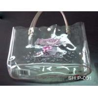 Buy cheap Plastic Products SH.B-001 from wholesalers
