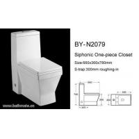 Buy cheap PRODUCTS > TOILET > ONE PIECE TOILET > BY-N2079 from wholesalers
