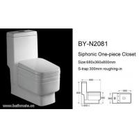 Buy cheap PRODUCTS > TOILET > ONE PIECE TOILET > BY-N2081 from wholesalers