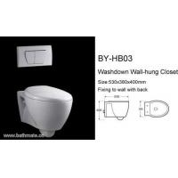 Buy cheap PRODUCTS > TOILET > WALL-HUNG TOILET > BY-HB03 from wholesalers