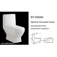 Buy cheap PRODUCTS > TOILET > ONE PIECE TOILET > BY-N2040 from wholesalers
