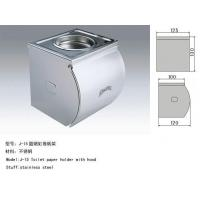 China Stainless Toilet Tissue Holder on sale