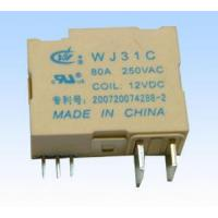 Best Magnetic latching relay WJ31C-60A/80A wholesale