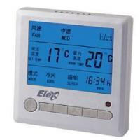 Best AC803 Series LCD Thermostat (Silver) wholesale