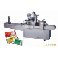 Buy cheap Pillow-type Packing Machine product