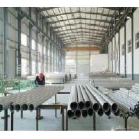 Best Pipe & Tubes wholesale