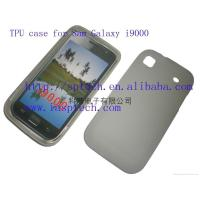 Best TPU Case for Sam Galaxy i9000 wholesale