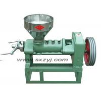 Buy cheap 1 Ton Oil Press(C-Series) from wholesalers