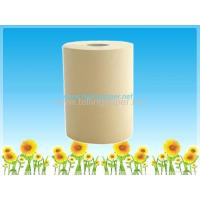 Buy cheap HRT Towel from wholesalers