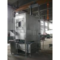 China HSJ-3000 Iced Fruit Pulp Juice making Equipment on sale