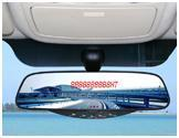 Best AD-948 BT Rearview Mirror wholesale