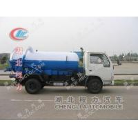 China 3000L Sewage Sucktion Truck on sale
