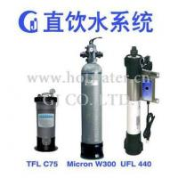 Best Factory Drinking Water System wholesale