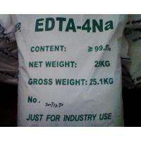 Best EDTA Tetrasodium wholesale