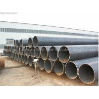 Buy cheap Carbon Steel Straight seam  pipe product