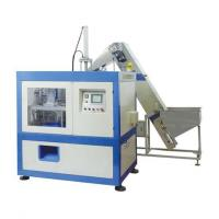 Buy cheap SU-1800 Automatic bottle blowing machine from wholesalers