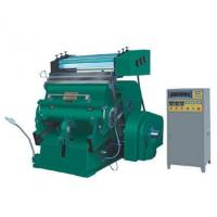 Best TYMB Series Hot stamping and Die cutting Machine wholesale