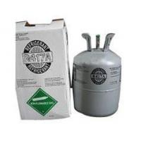 Buy cheap R-417A Refrigerant from wholesalers