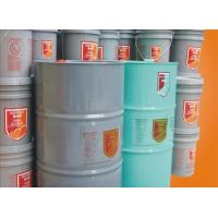 Best 3302 Synthetic Refrigerator Oils wholesale