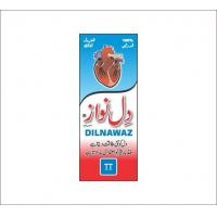 Best Herbal Formulations DILNAWAZ wholesale