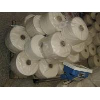 Best ramie OE yarn wholesale